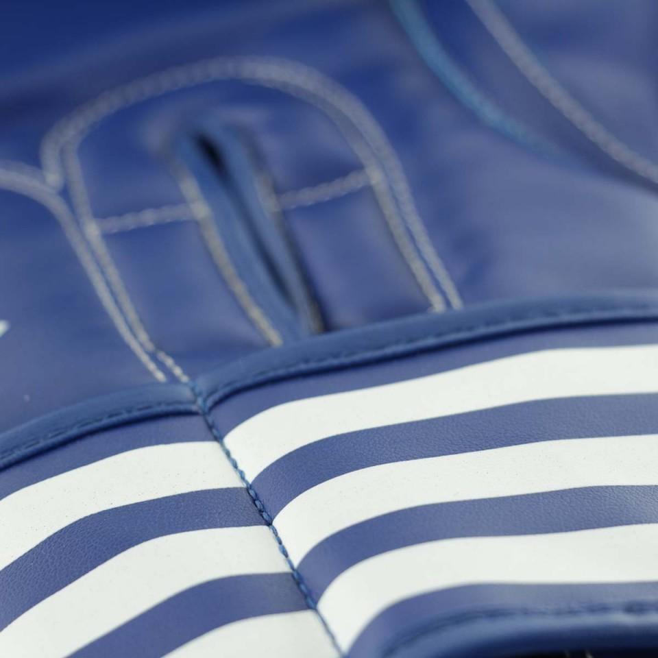 Adidas Boxing Gloves - Ultima-3570