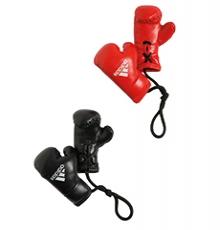 Adidas Boxing Glove Keyring-0