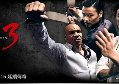 Tans Martial Arts supports Ip Man 3 in Australia